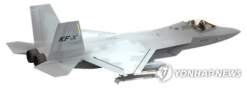This file photo shows a model picture of a KF-X fighter jet. (Yonhap)