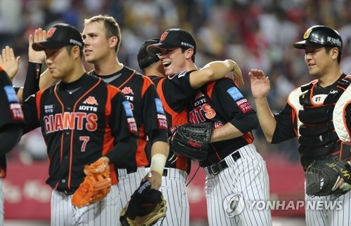 Players of the Lotte Giants celebrate their 3-1 victory over the Kia Tigers in the teams' Korea Baseball Organization game at Gwangju-Kia Champions Field in Gwangju on July 23, 2017. (Yonhap)