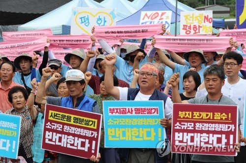 Residents in Seongju, North Gyeongsang Province, chant a slogan against the deployment of the THAAD system in their town on Aug. 10, 2017. (Yonhap)