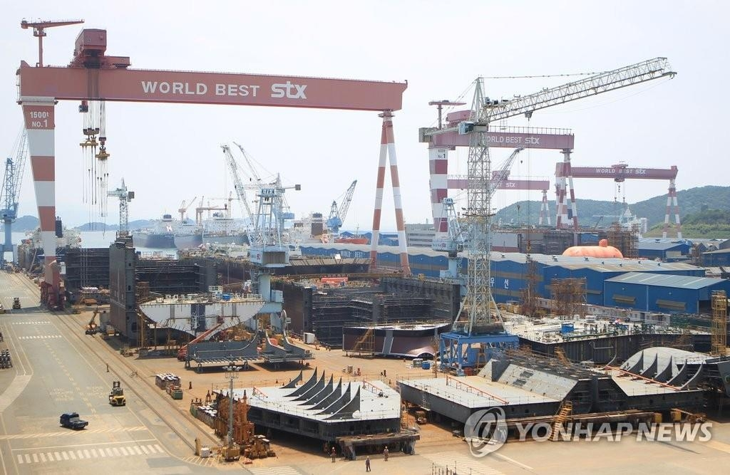 This file photo shows an STX Offshore & Shipbuilding plant in Changwon, South Gyeongsang Province. (Yonhap)