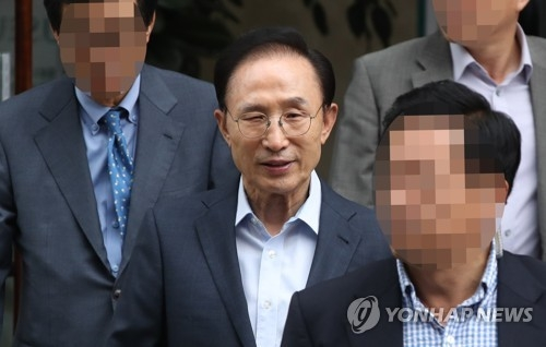 Prosecution launches investigation into allegations against ex-President Lee over 'BBK' scandal - 1