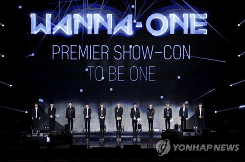 In this file photo, members of boy band Wanna One perform at an event at Gocheok Sky Dome in Seoul on Aug. 7, 2017, to promote their debut album. (Yonhap)