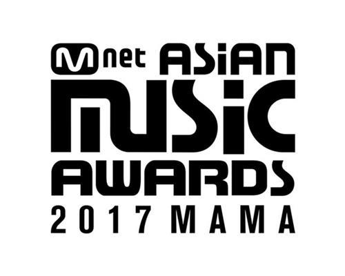 Logo for Mnet's 2017 MAMA (Yonhap)