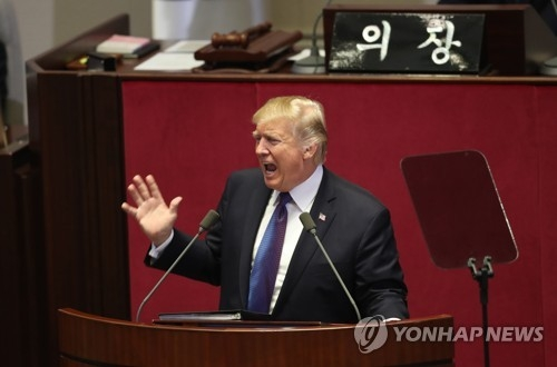 U.S. President Donald Trump delivers a speech at the National Assembly in Seoul on Nov. 8, 2017. (Yonhap)
