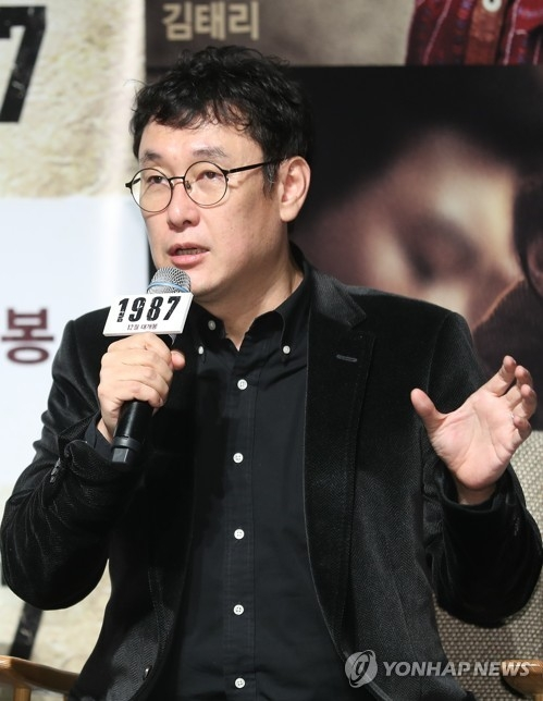 "Jang Joon-hwan, the director of ""1987: When the Day Comes,"" speaks during a news conference for his forthcoming film at the CGV Apgujeong theater in southern Seoul on Nov. 22, 2017. (Yonhap)"