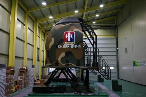 South Korea's new K9 control simulator in this undated photo provided by the Defense Acquisition Program Administration (Yonhap)