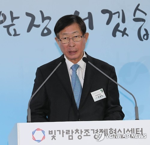 A file photo of KEPCO President Cho Hwan-eik (Yonhap)