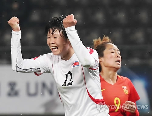North Korean forward Kim Yun-mi (L) celebrates her goal against China during the East Asian Football Federation (EAFF) E-1 Football Championship at Soga Sports Park in Chiba, Japan, on Dec. 8, 2017. (Yonhap)