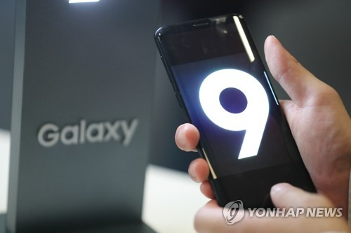 Galaxy S9 available in S. Korea for preorder buyers0