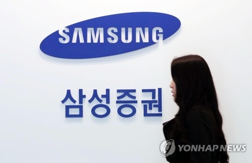 Regulator extends Samsung Securities probe over dividend chaos - 1