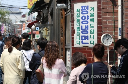 "Customers line up for Pyongyang ""naengmyeon"" during lunchtime at a popular restaurant for the cold North Korean-style noodles in Mapo, western Seoul, on April 27, 2018. (Yonhap)"