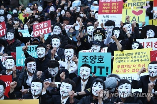 "Nearly 500 former and current employees at Korean Air Lines Co. chant slogan such as ""Cho Yang-ho out"" at a rally held in central Seoul on May 4, 2018 to protest the abusive treatment by the controlling Cho family, amid rising public outcry over an alleged assault by one of the chief's daughters. (Yonhap)"