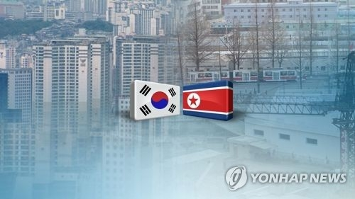 This file photo shows the national flags of South and North Korea. (Yonhap)