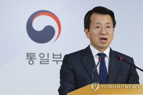 (3rd LD) S. Korea voices regret over N. Korea's unilateral suspension of talks - 1