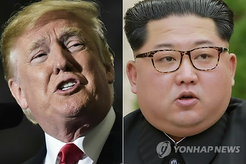 (4th LD) N. Korea threatens to rethink Trump-Kim summit - 1