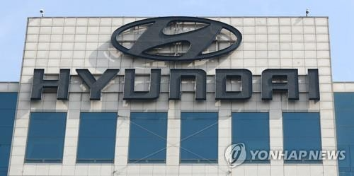 This photo shows Hyundai Motor's corporate logo atop its main office in southern Seoul. (Yonhap)
