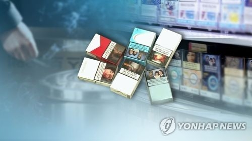 A file image from May 15, 2018, of cigarettes sold in South Korea . (Yonhap)