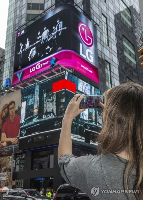 This undated photo, provided by LG Electronics Inc., shows an advertisement put up in Times Square in New York on June 10, 2018, for a three-day run to advertise its flagship smartphone, the G7 ThinQ, and celebrate the fifth anniversary of K-pop boy band BTS' debut. (Yonhap)