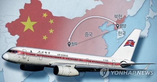 China may slow pace of tourism cooperation with N. Korea after U.S. protest - 1
