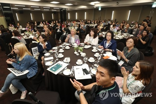 An international symposium on Korean language education is underway at Sejong Center for the Performing Arts in Seoul on July 10, 2018. (Yonhap)