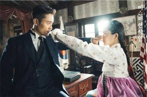 'Mr. Sunshine' impresses audiences, debuts at No. 3 on TV chart