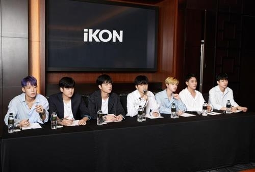 iKON aims to repeat viral success with new album