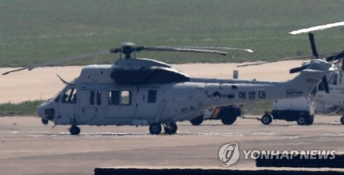This photo taken on July 18, 2018, shows Marineon, the Marine variant of the KUH-1 Surion helicopter, at an airport in Pohang, some 370 kilometers southeast of Seoul. (Yonhap)
