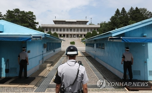 This photo shows a view of the inter-Korean truce village of Panmunjom. (Yonhap)