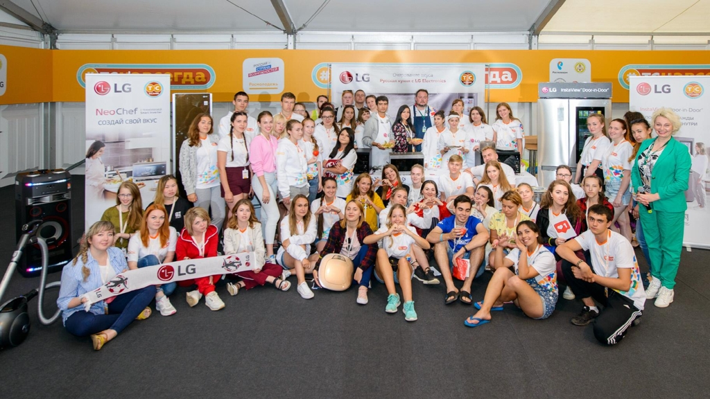 Participants of the Terra Scientia 2018 pose with LG Electronics Inc.'s products in Russia in this photo released by the company on Aug. 8, 2018. (Yonhap)