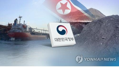 (3rd LD) N. Korean coal, pig iron illegally shipped to S. Korea: customs office1