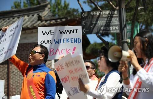In this file photo, taken on May 19, 2018, residents of Bukchon Hanok Village protest against tourist visits to their neighborhood in central Seoul. (Yonhap)
