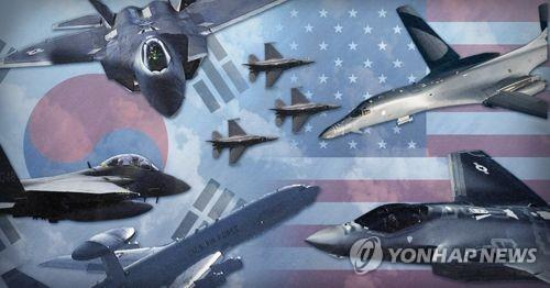 (LEAD) S. Korea, U.S. to hold annual defense ministers' talks next week