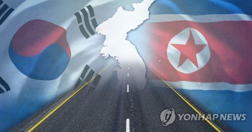 (LEAD) Koreas to hold second meeting of joint road research group Monday