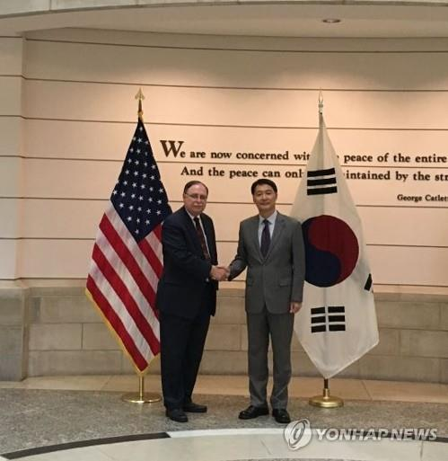S. Korea, U.S. aim for deal next week on sharing USFK cost