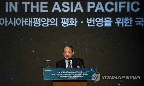 Senior N. Korean official urges Asia-Pacific support for inter-Korean peace