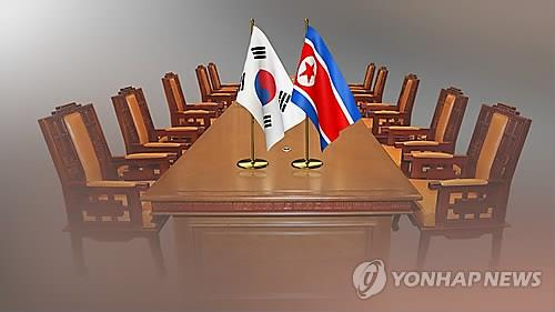 (LEAD) Koreas to hold meeting to discuss improving direct communications lines