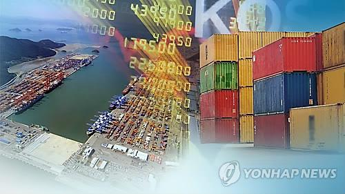 OECD maintains S. Korea's 2018 economic growth estimate at 2.7 pct