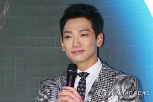 "Singer Rain speaks during a press conference on Nov. 1, 2018, on the release of his latest EP ""My Life,"" in this file photo."