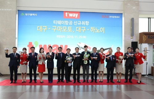 T'way adds routes to link Daegu with Hanoi, Kumamoto