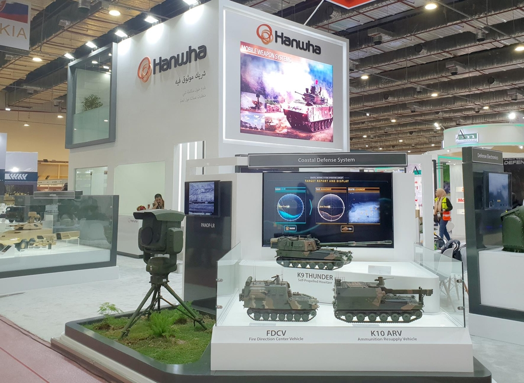 This photo, taken on Dec. 3, 2018 and provided by Hanwha Group, shows Hanwha's coast guard artillary systems displayed at the Egypt Defence Expo 2018. (Yonhap)