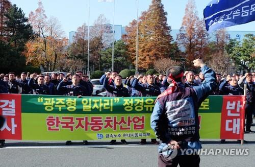 Hyundai Motor's unionized workers hold a rally at the automaker's Ulsan plant, southeast South Korea, on Dec. 5, 2018, to denounce the Gwangju work project. (Yonhap)