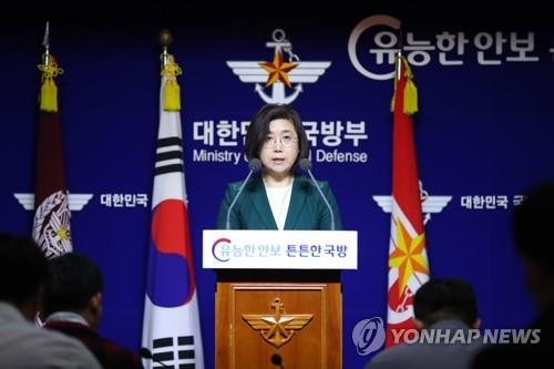 Research institute working on defense reform 'Plan B' for peaceful peninsula