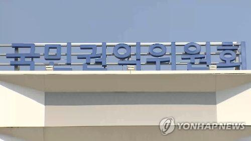 S. Koreans believe society has become less corrupt over past year: poll - 1