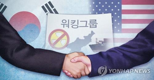 Allies expected to hold another round of 'working-group' talks on N. Korea this month - 1