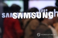 Samsung Electronics to close mobile phone plant in China