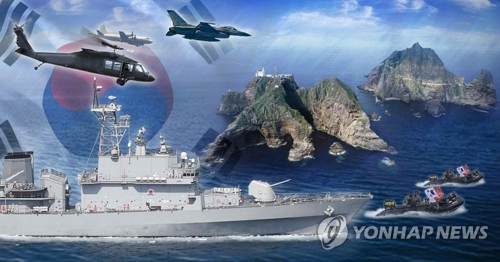 An image of South Korean troops' drills defending the Dokdo islets in the East Sea (Yonhap)