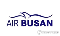 Air Busan seeks to gather future growth momentum via IPO