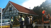 (2nd LD) 3 students found dead, 7 others unconscious at pension in northeastern S. Korea