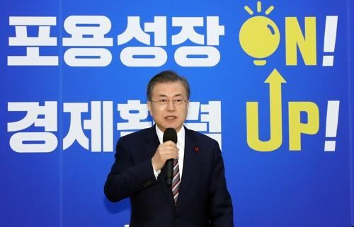 Moon picked as best person of the year: pollster