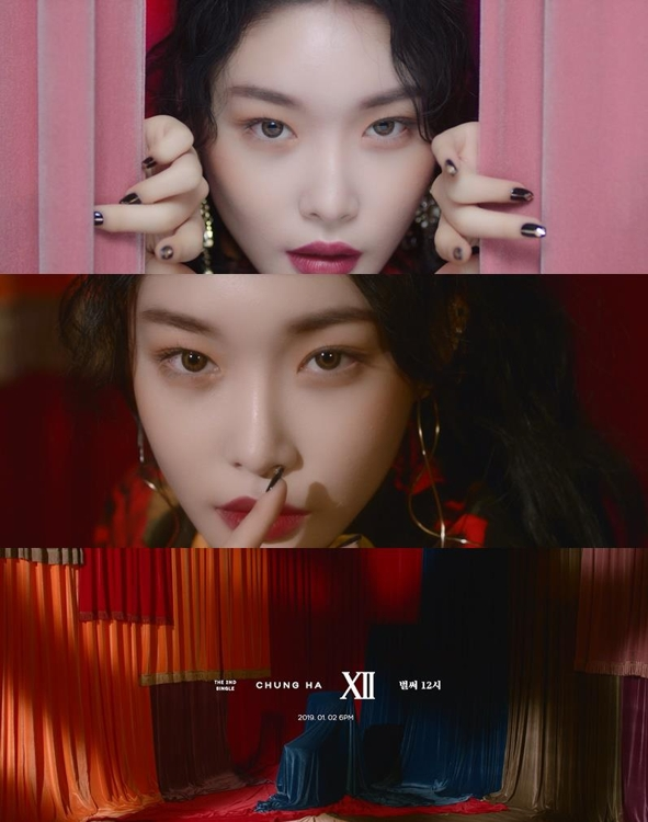 "These teaser images of Chungha's new single, ""Gotta Go"" -- or ""Already Midnight"" in Korean -- were provided by MNH Entertainment. (Yonhap)"